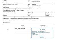 PaymentReport(3)_page-0001