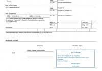 PaymentReport(5) (1)_page-0001