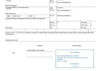 PaymentReport(6)_page-0001
