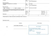 PaymentReport_page-0001